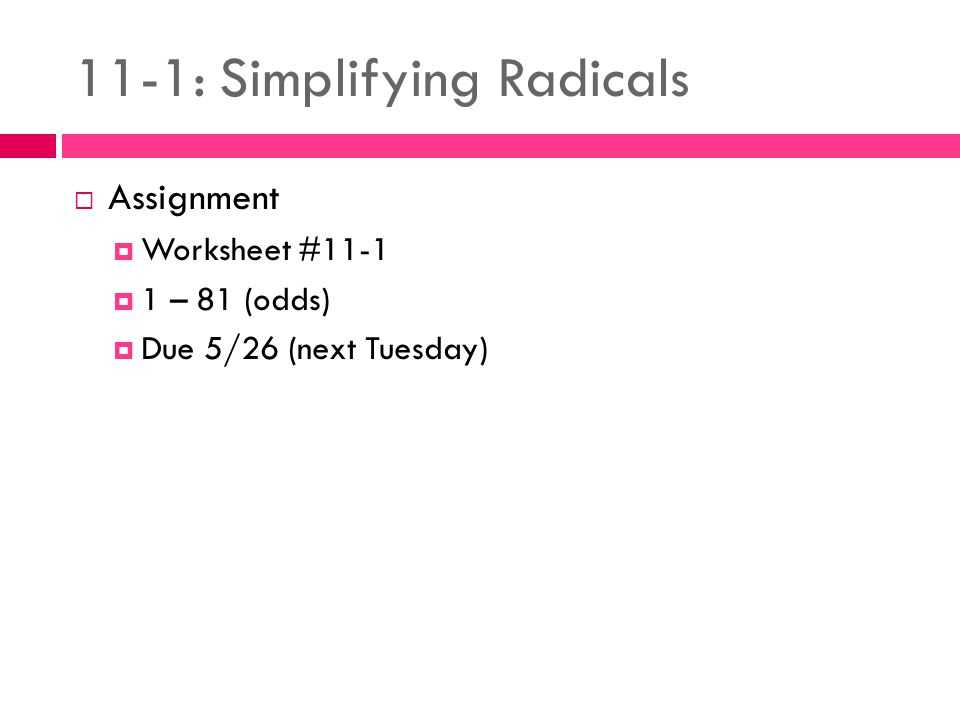 Simplifying Radicals Geometry Worksheet Along with Unique Simplifying Radicals Worksheet New 11 1 Simplifying Radicals