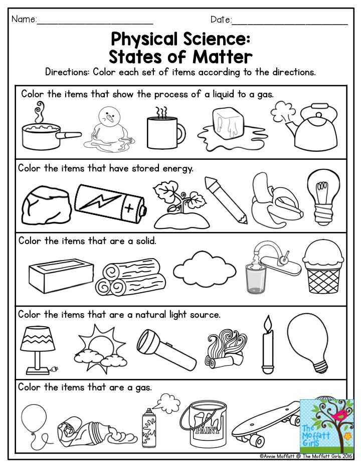 Solid Liquid Gas Worksheet or 27 Best State Of Matter solid Liquid Gas Images On Pinterest