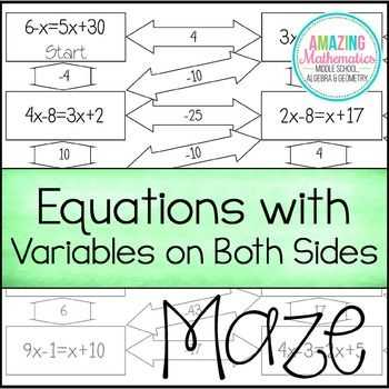 Solving Equations with Variables On Both Sides Worksheet 8th Grade and solving Equations with Variables On Both Sides Maze
