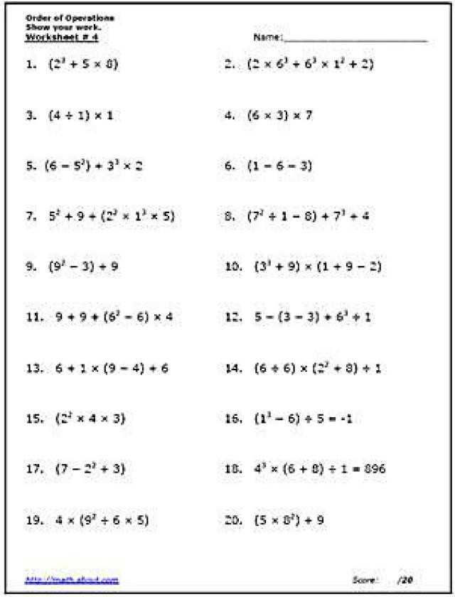 Solving Equations with Variables On Both Sides Worksheet 8th Grade or 40 New Stock solving Equations with Variables Both Sides
