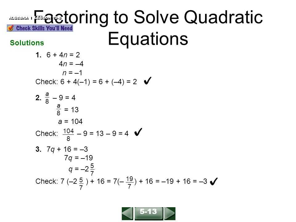 Solving Quadratic Equations by Completing the Square Worksheet Algebra 1 and Factoring to solve Quadratic Equations Algebra 1 Lesson 10 5 for