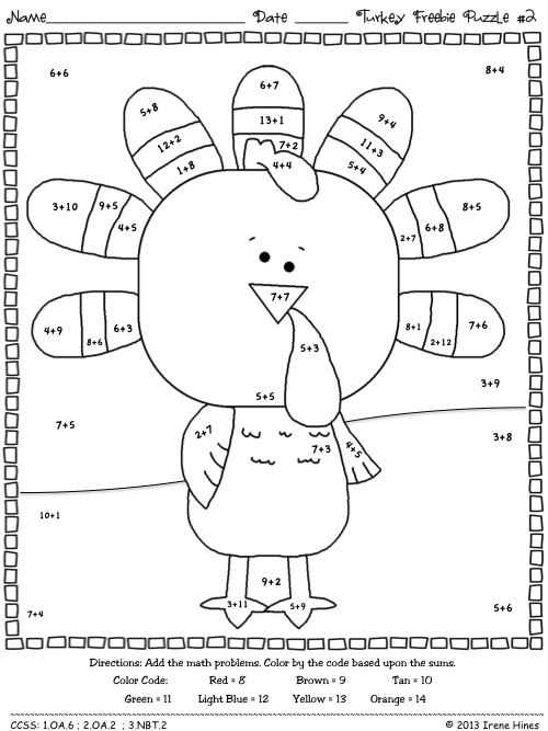 Thanksgiving Color by Number Addition Worksheets together with 66 Best 1st Grade Math Images On Pinterest