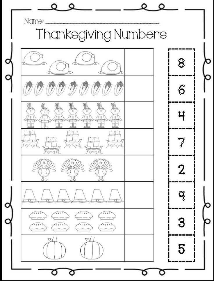 Thanksgiving Worksheets for Preschoolers and 329 Best Preschool Thanksgiving Images On Pinterest