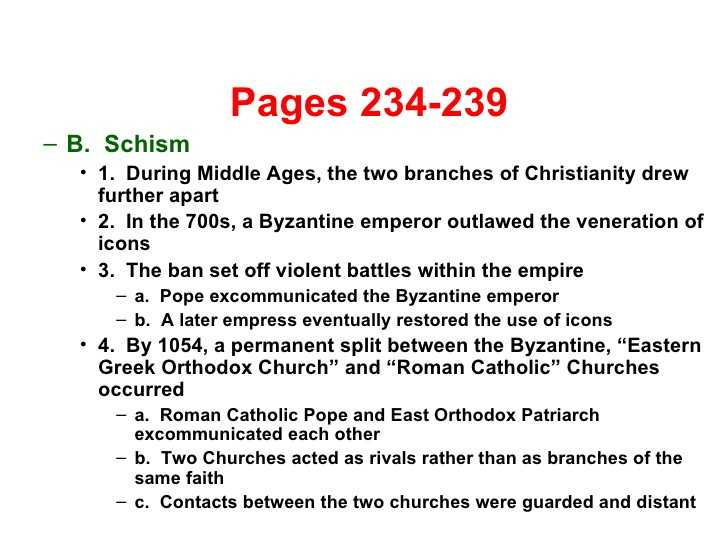 The byzantines Engineering An Empire Worksheet Answers Also Section 1 byzantine Empire World History 1