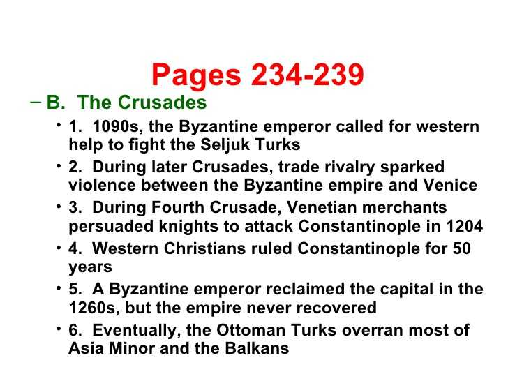 The byzantines Engineering An Empire Worksheet Answers or Section 1 byzantine Empire World History 1