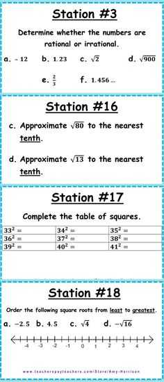 The Number System Worksheet with Free This Graphic organizer May Be Used as An Informal Pre
