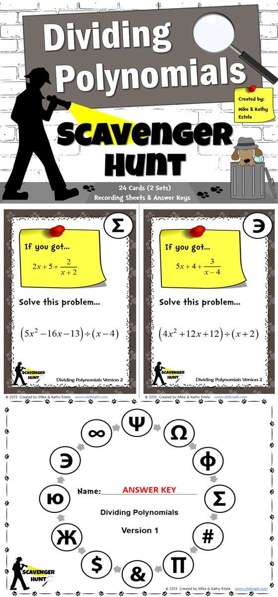 Ti Nspire Cx Scavenger Hunt Worksheet Answers with 986 Best Education Images On Pinterest