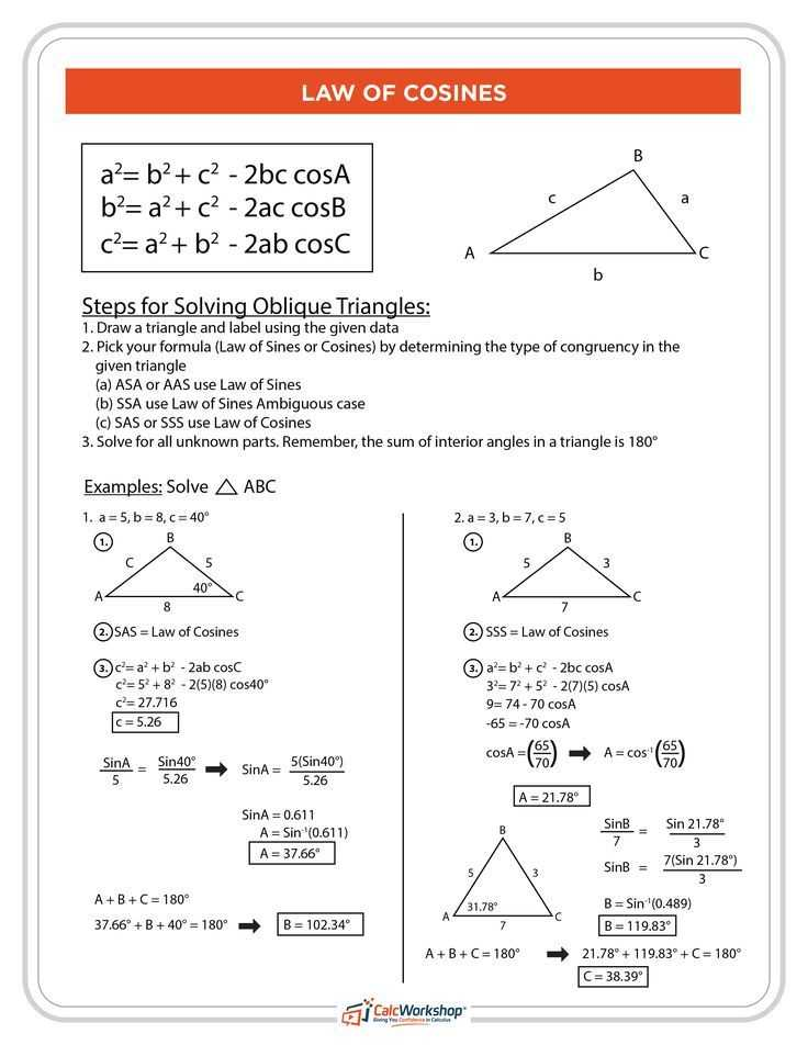 Trigonometry Worksheets Pdf or 424 Best Trigonometry Images On Pinterest