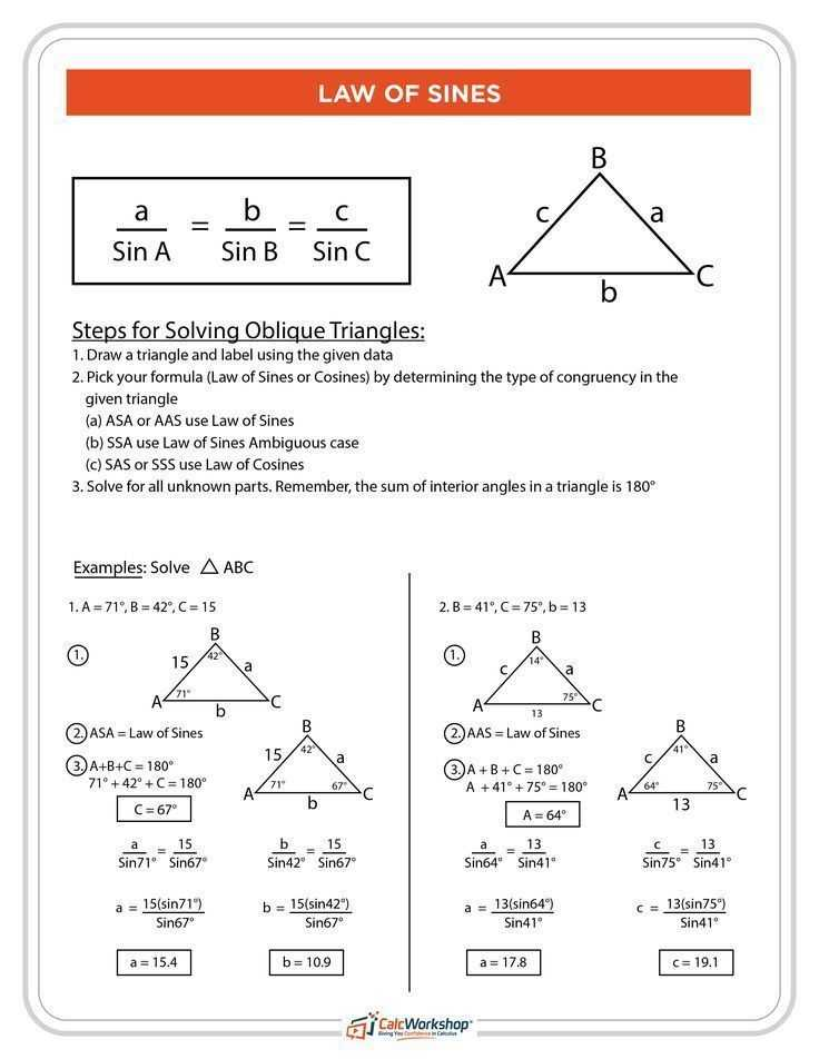 Trigonometry Worksheets Pdf together with Les 423 Meilleures Images Du Tableau Trigonometry Sur Pinterest
