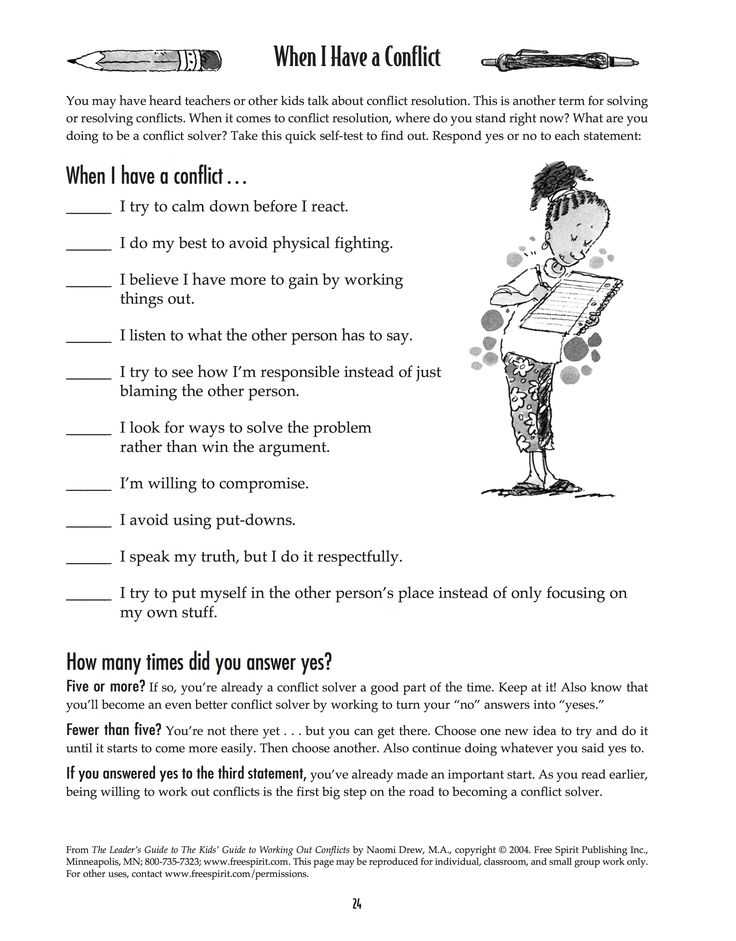 Types Of Conflict Worksheet Pdf Also 80 Best Counseling Conflict Resolution Images On Pinterest