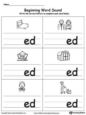 Words with the Same Vowel sound Worksheets Along with Beginning Word sound Ed Words