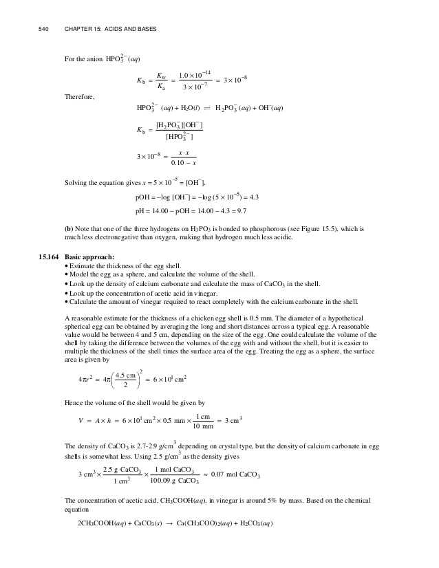 Ap Chem solutions Worksheet Answers Along with Chang Chemistry 11e Chapter 15 solution Manual