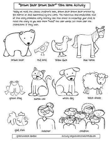 Brown Worksheets for Preschool or 212 Best Brown Bear Brown Bear Images On Pinterest