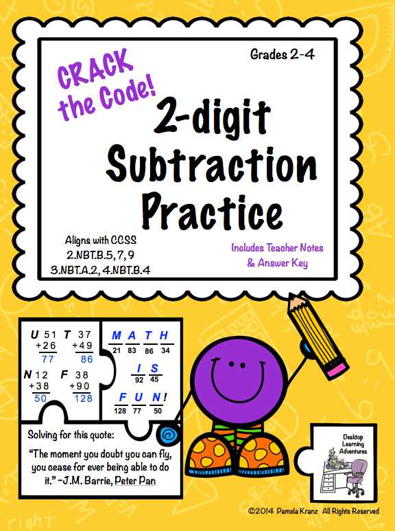 Cracking the Code Of Life Worksheet Answers and 2 Digit Subtraction Practice Crack the Code