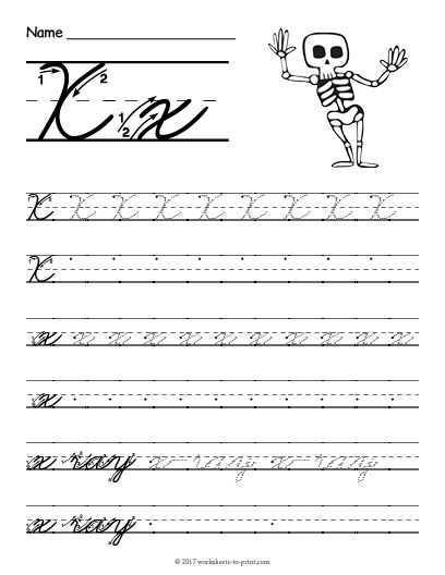 Cursive Letter L Worksheet with 27 Best Cursive Writing Worksheets Images On Pinterest