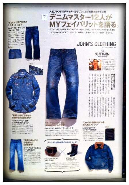 Darwin's Voyage Worksheet Along with Mains Happy Surf デニム大特集だJohn Sä £è¡¨ 河原拓也氏が!