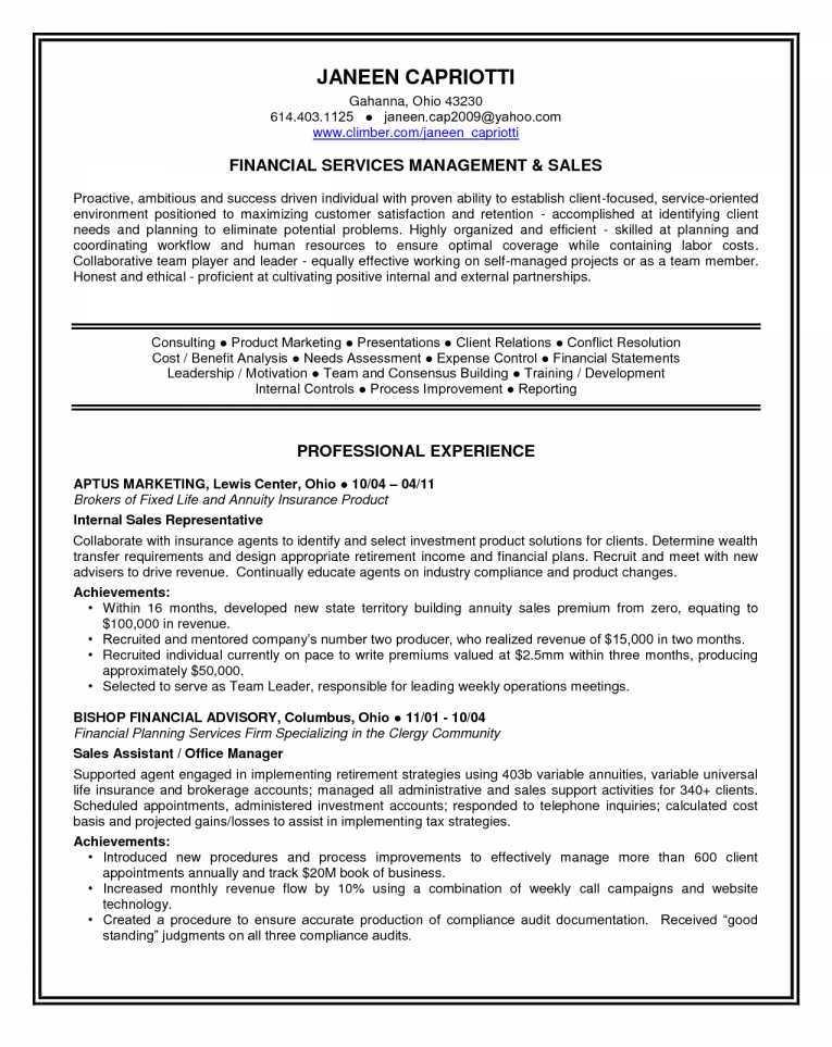 Excel Training Worksheet or Resume 40 Unique Resum Hi Res Wallpaper Ronald Vuocolo