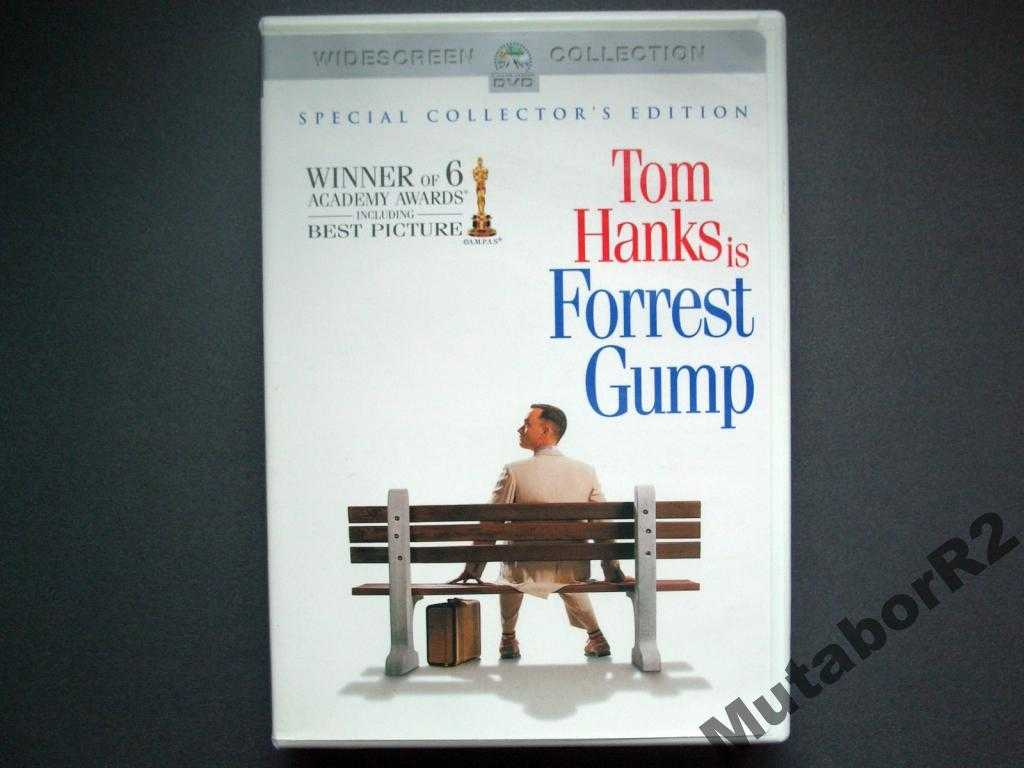 Forrest Gump Movie Worksheet Answers Also forrest Gump 2dvd R1 Sce