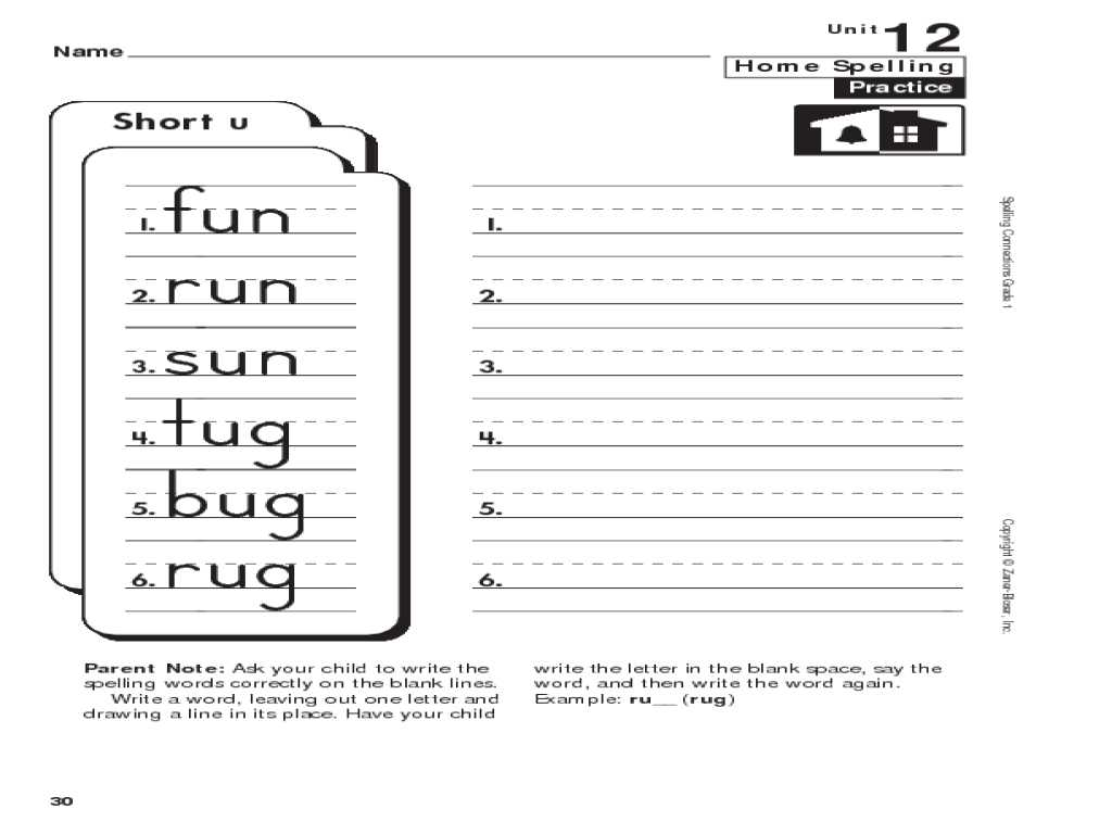 Free Contraction Worksheets with All Worksheets Short U Worksheets Free Images Free Printab