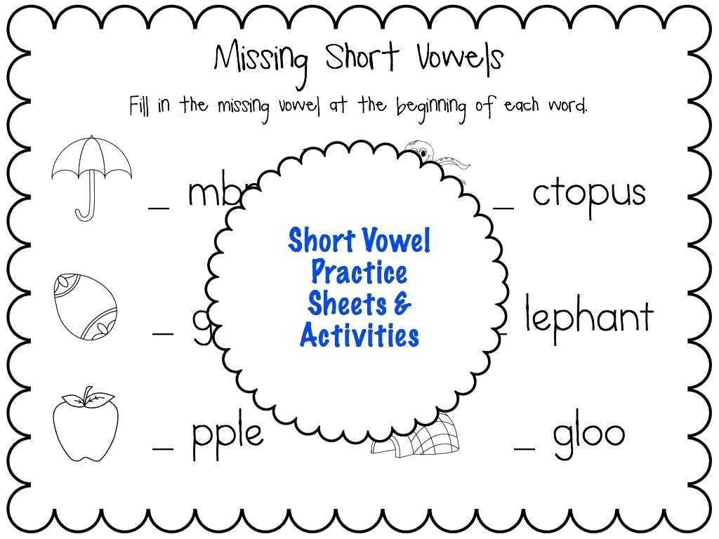 Free Leadership Worksheets or Missing Short Vowel Worksheets the Best Worksheets Image Col