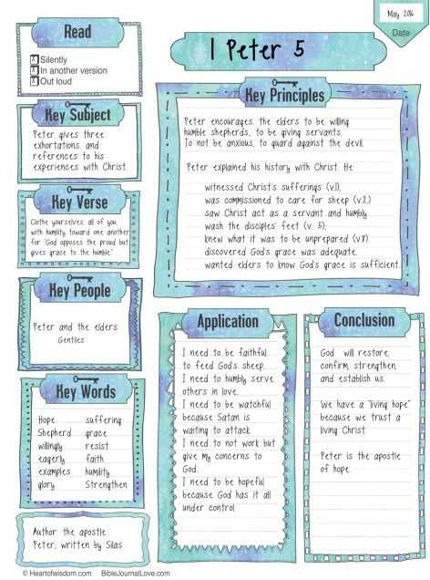 Free Youth Bible Study Worksheets with 106 Best Bible Study Images On Pinterest