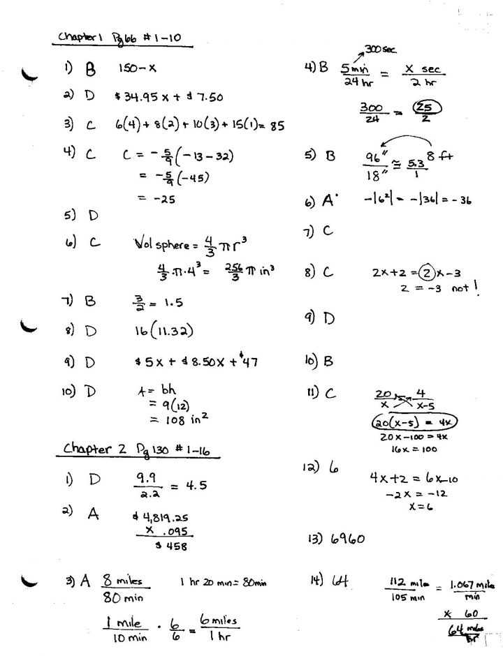 Holt Mathematics Worksheets with Answers or Algebra Math Worksheets Holt Mcdougal Answers Key Glencoe and Answer