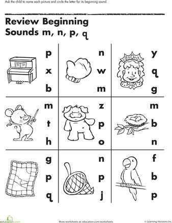 Initial sounds Worksheets and 68 Best Phonics Idea Images On Pinterest