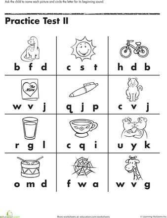 Initial sounds Worksheets or 37 Best School S In Session Images On Pinterest