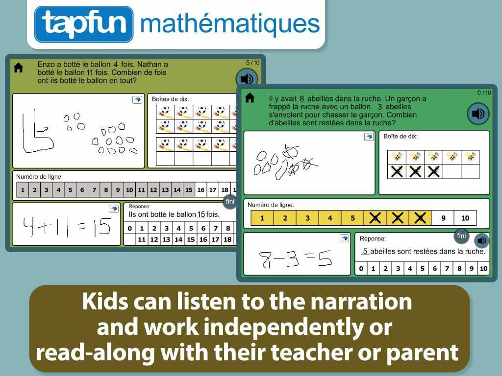 Inverse Functions Worksheet with Answers Along with Colorful French Math Worksheets S Math Exercises Ob