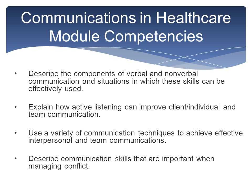 Nonverbal Communication Worksheet Answers or Educate the Educator Munication In Healthcare Ppt