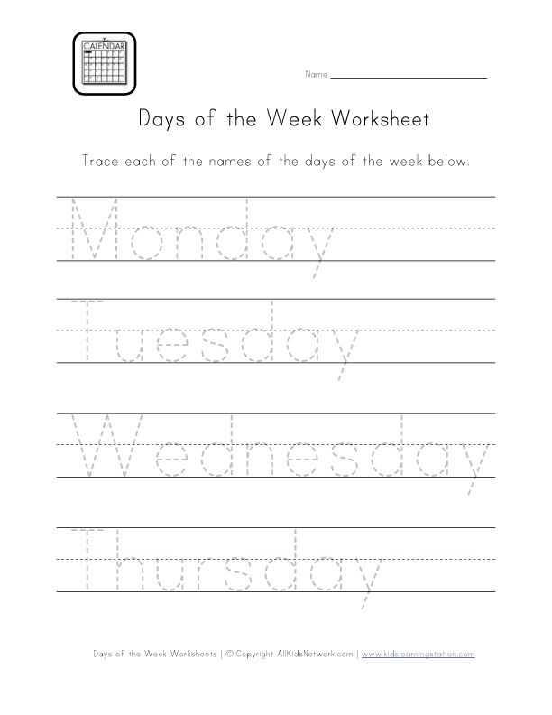 Preschool Writing Worksheets with 143 Best Improving Handwriting Skills Images On Pinterest