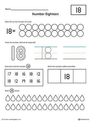 Preschool Writing Worksheets with Preschool Writing Numbers Printable Worksheets