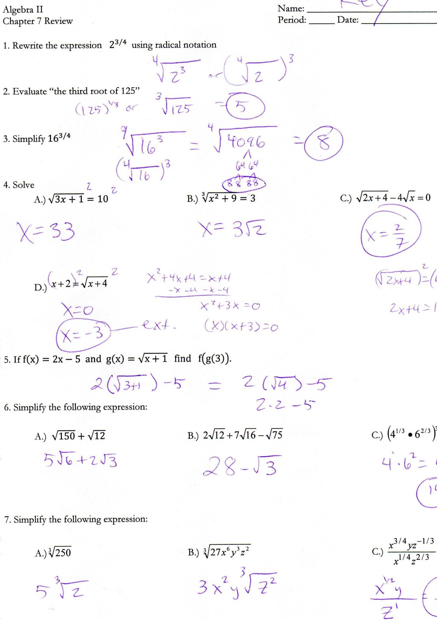 7th Grade Adding And Subtraction Of Integers Worksheet
