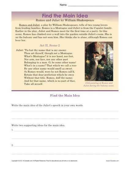 Romeo and Juliet Worksheets Act 1 together with High School Main Idea Worksheet About Romeo & Juliet