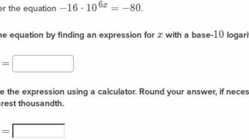 Solving Exponential and Logarithmic Equations Worksheet or Exponentials & Logarithms Algebra Ii Math