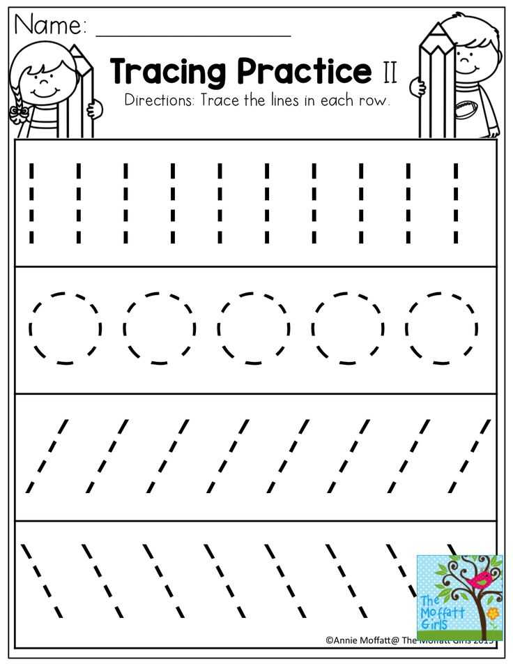 Tracing Worksheets for 3 Year Olds and 499 Best Worksheets for Kids Images On Pinterest