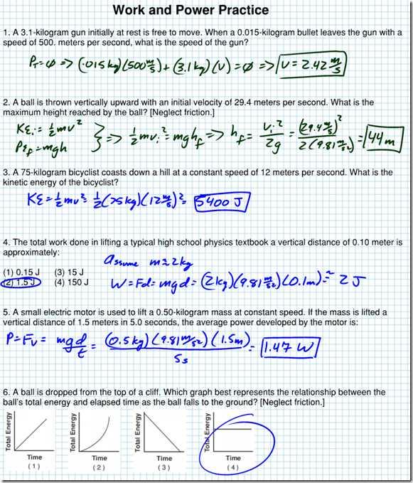 Work Power Energy Worksheet or Kinetic Energy Problems Worksheet with Answers Kidz Activities