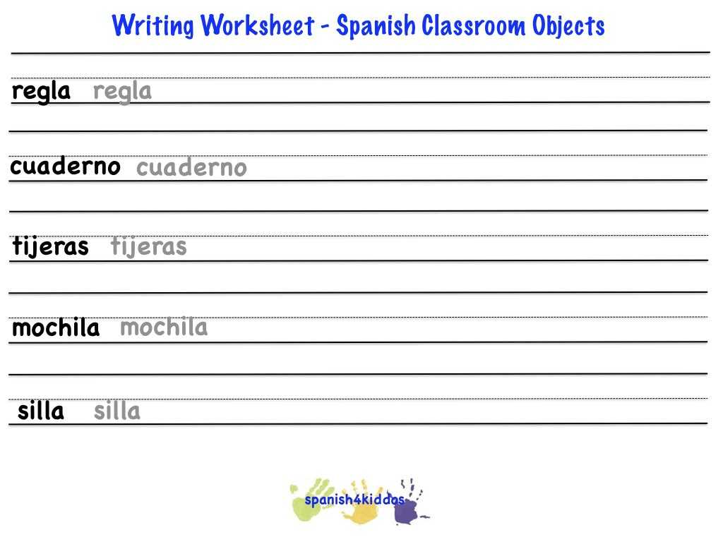 Free English Worksheets with Spanish Classroom Objects • Spanish4kiddos Educational