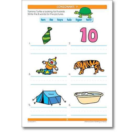 Spelling Worksheets for Grade 1 as Well as Bless their Hearts Mom Educational Book Review and
