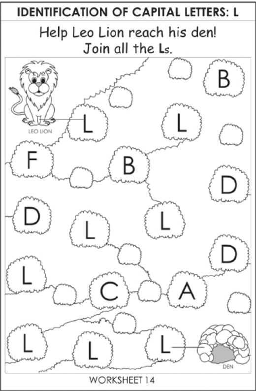 Tracing Worksheets for Kindergarten Also Zuckerexceptionalstars Reading Practice