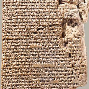 semestafakta-babylonian-tablet