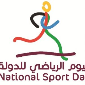 semestafakta-qatar-national-sports-day