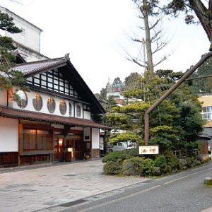 semestafakta-hoshi ryokan hotel