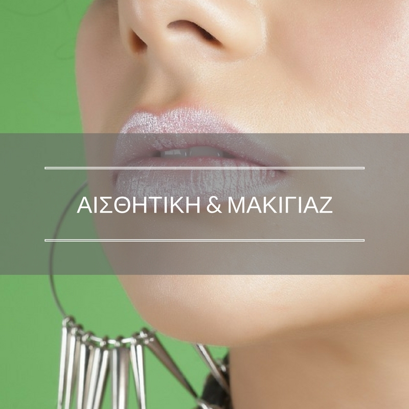 lipstick-green-background-woman-face-makeup