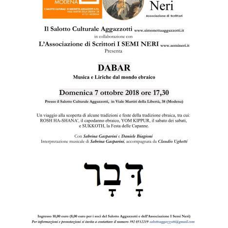 I Semi Neri – La casa dei segni (6)