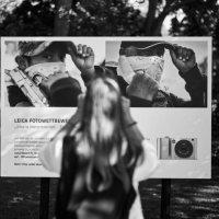Leica Fotowettbewerb zum Festival La Gacilly Baden Photo