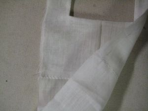 two sides of lining seam