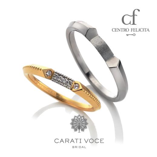 キャラティヴォーチェ結婚指輪