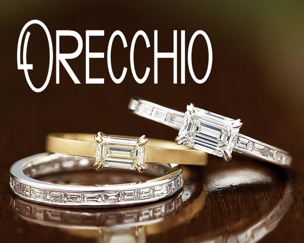 オレッキオ 結婚指輪 婚約指輪