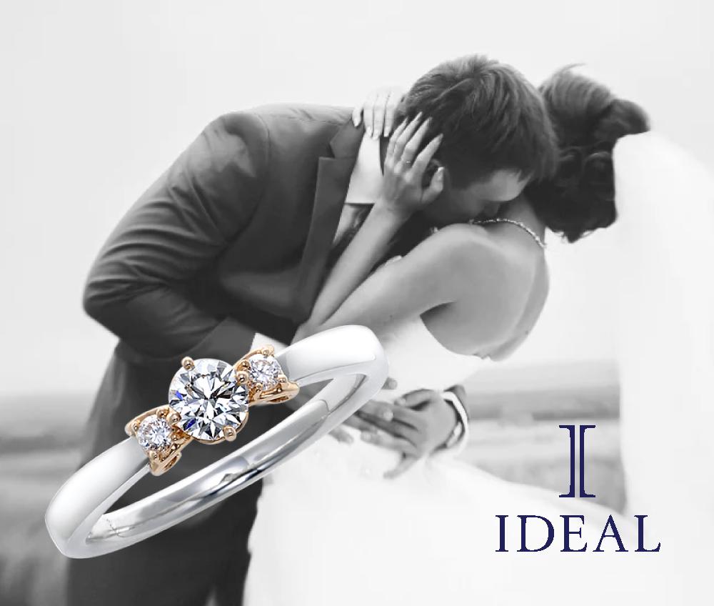 アイディアルダイヤモンド